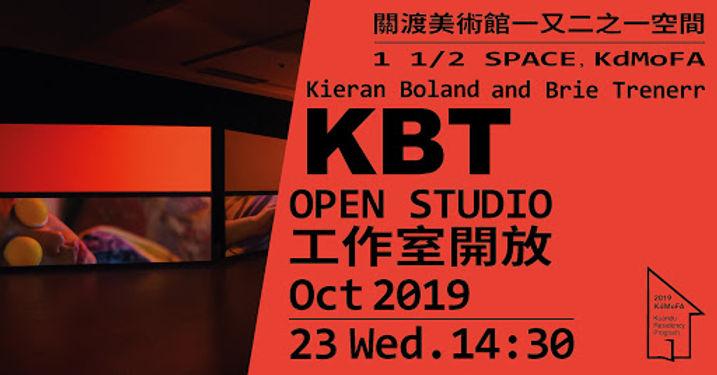 KBT OPEN STUDIO FLYER.jpg