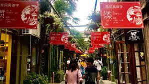 Tianzifang – a must go place to every visitor to Shanghai