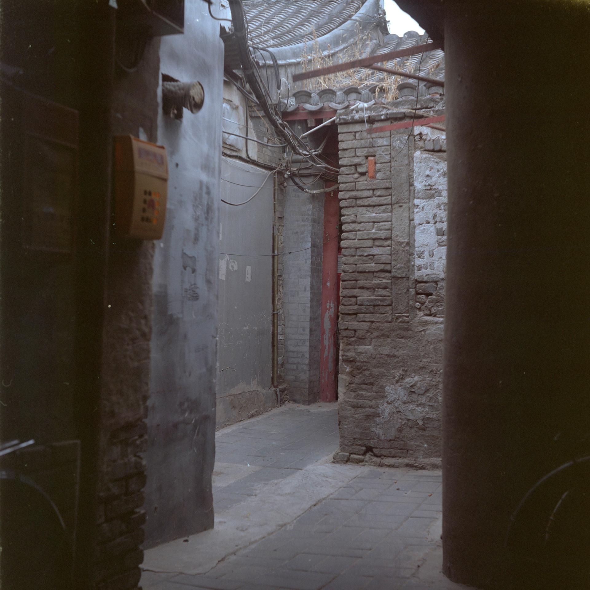 Beijing Part II, work in progress