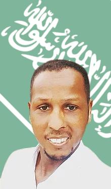 saudi-arabia-rep