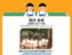 hikari3_1.jpg
