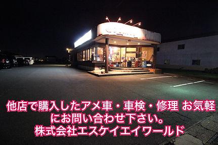 S__14450712.jpg