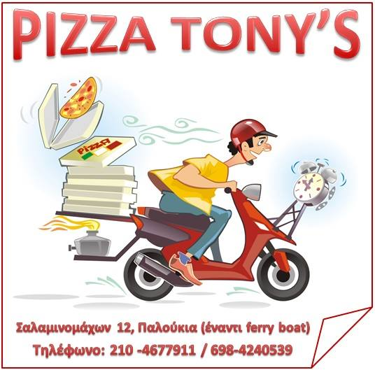 tony pizza