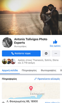 Τσιλιβίγκος PHOTOGRAPHY