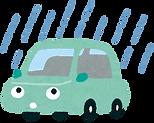 car_rain.png