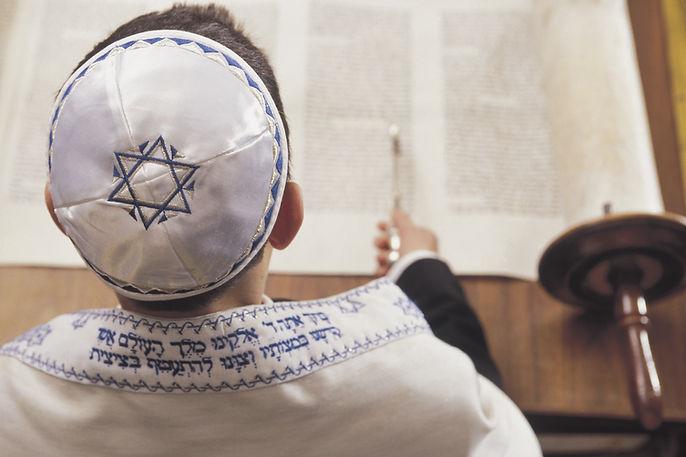 בר מצווה דתית