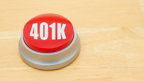 6 Steps To A 401k Plan That's Ready For 2017
