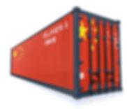 Доставка грузов из Китая контейнерная доставка