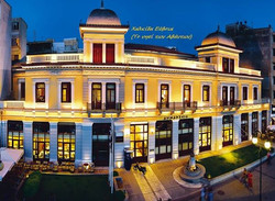 Chalkis newclassical buildings