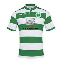 Cleator Moor Celtic FC Replica Home Shirt Adult