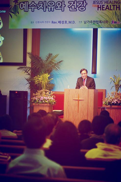 2013-0603-JHH-seminar-LosAngeles-DSC_412
