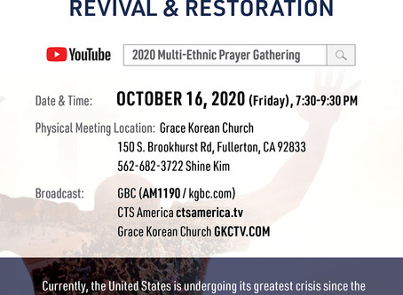 Multi-Ethnic Prayer Gathering - SoCal + Youtube Live