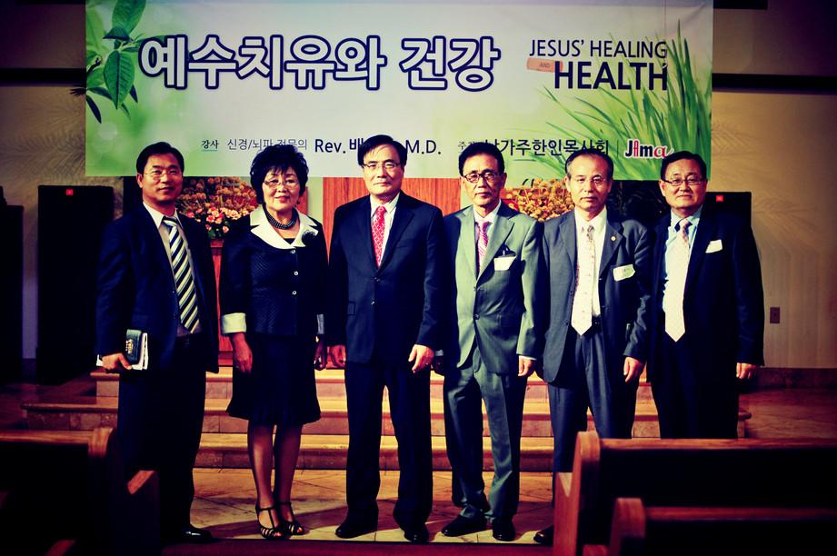 2013-0603-JHH-seminar-LosAngeles-DSC_420
