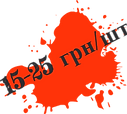 Вывоз чугунных батарей в Харькове