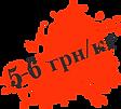 Прием цветного металла Харьков