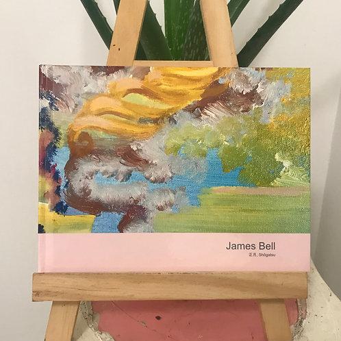 '正月 Shōgatsu' ART BOOK