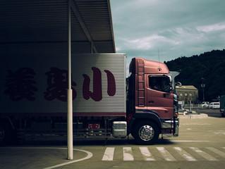 Transporte de cargas online: benefícios para o presente e futuro