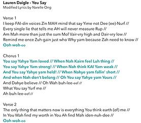 modified lyrics - you say.png