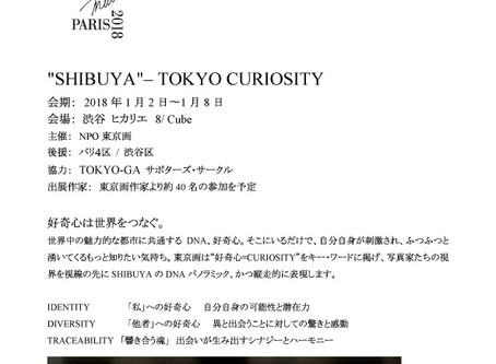 """""""SHIBUYA"""" Tokyo curiosity at HIKARIE"""