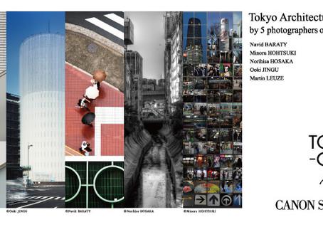 「東京建築景 2020] CANON-Sギャラリーにて展示