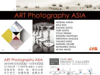 APA  - ART Photography ASIAの展示が始まります