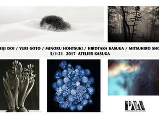 伊豆高原アートフェスティバルに参加します