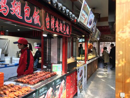 Exploring food halls in the orient