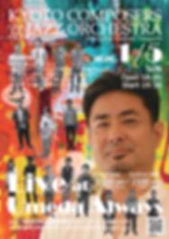 1/5 梅田Always