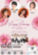 4.11 Singers Showcase 完成版 web.jpg
