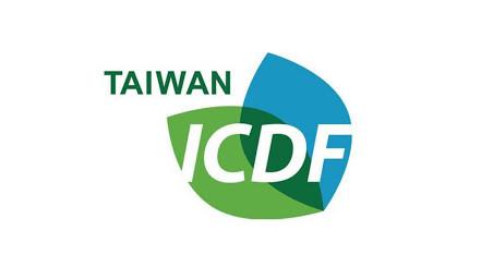 ACCEPTANCE LIST: TAIWAN ICDF SCHOLARSHIP 2021