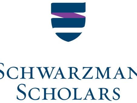 SCHWARZMAN SCHOLARSHIP FOR POSTGRADUATE STUDY AT TSINGHUA UNIVERSITY (CHINA)