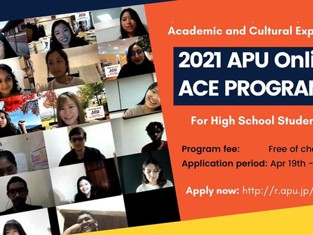 Japan 2021 Online Academic and Cultural Experience (ACE) Program