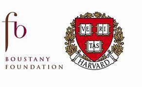 Harvard Business School MBA Scholarship