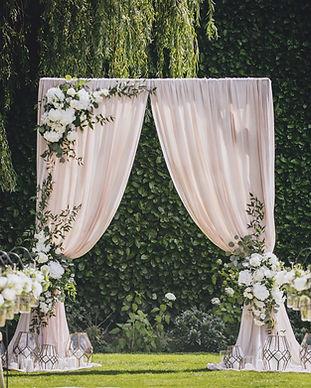 Wedding Arch Garden Wedding.jpg