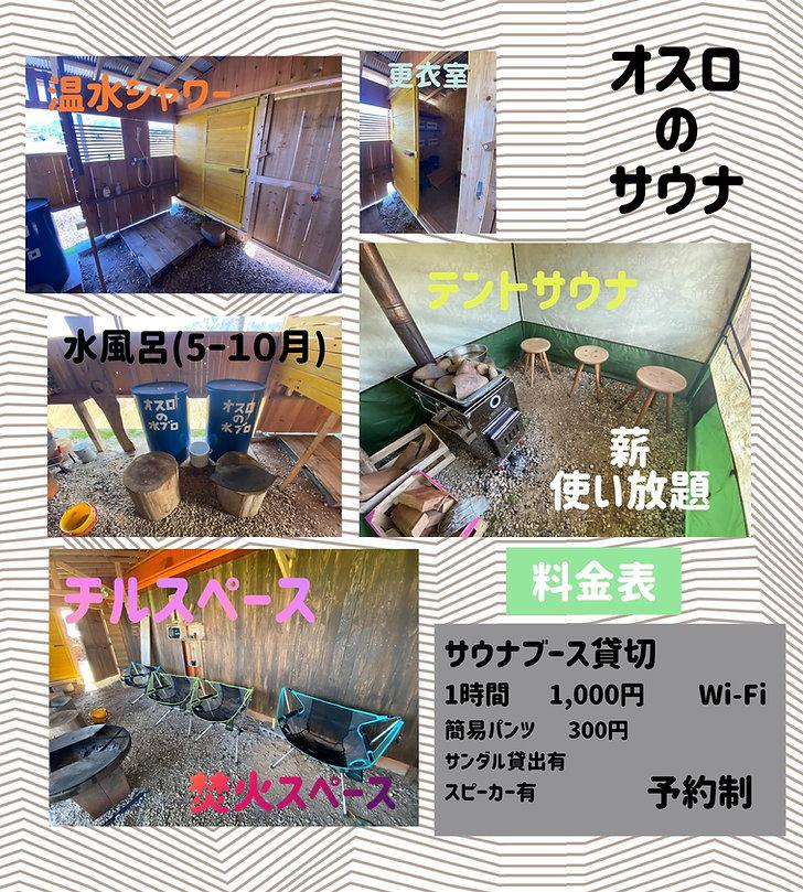 hp_200401_0006.jpg
