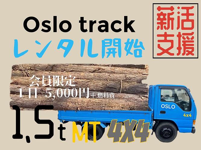 hp_200401_0008.jpg