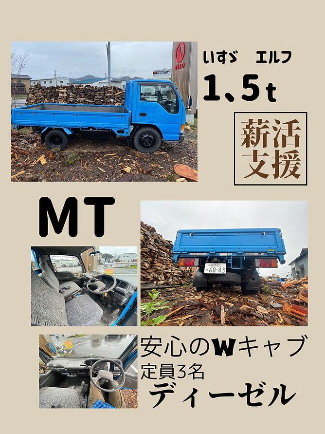 hp_200401_0007.jpg
