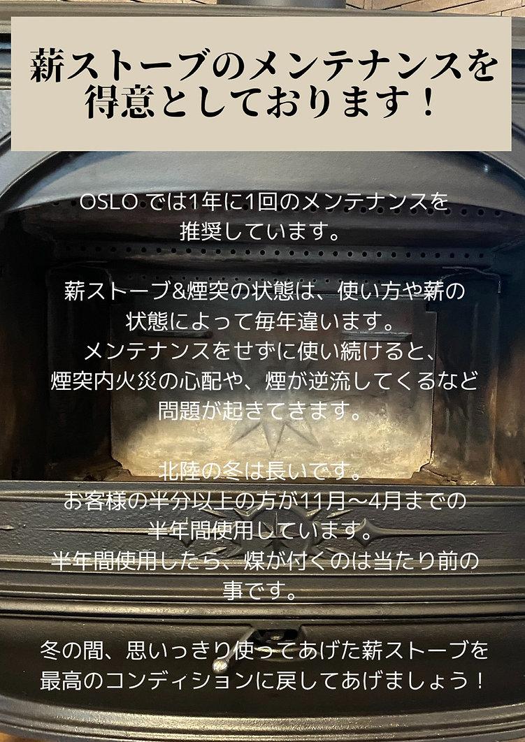 S__4947976.jpg
