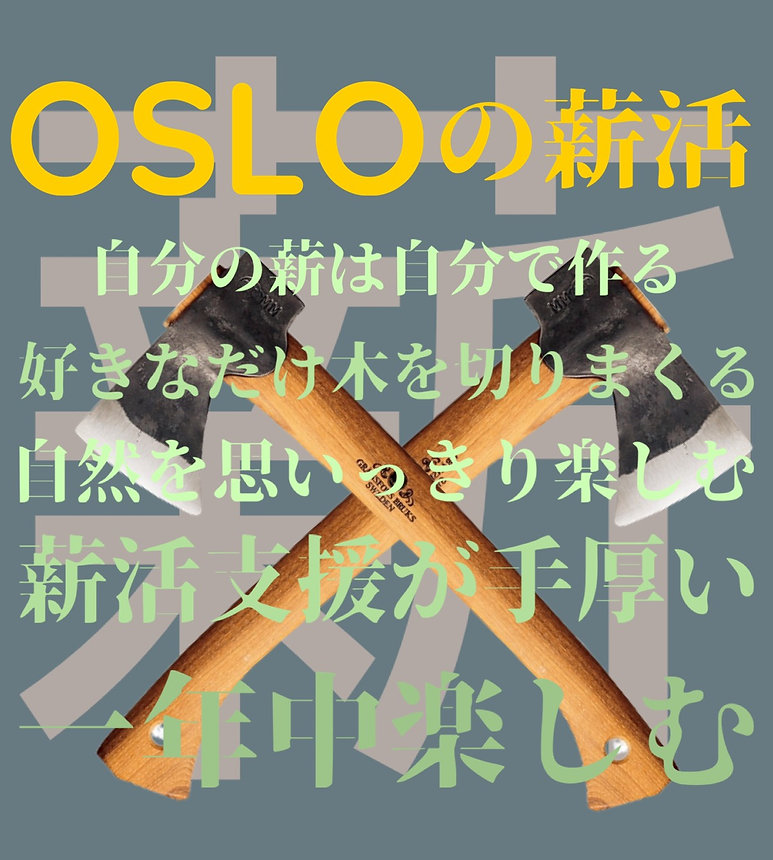 S__2596873.jpg