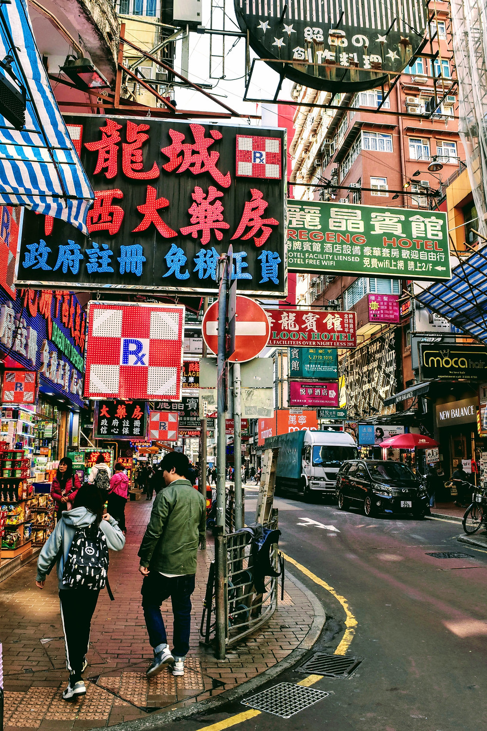 colorful streets of Kowloon Hong Kong
