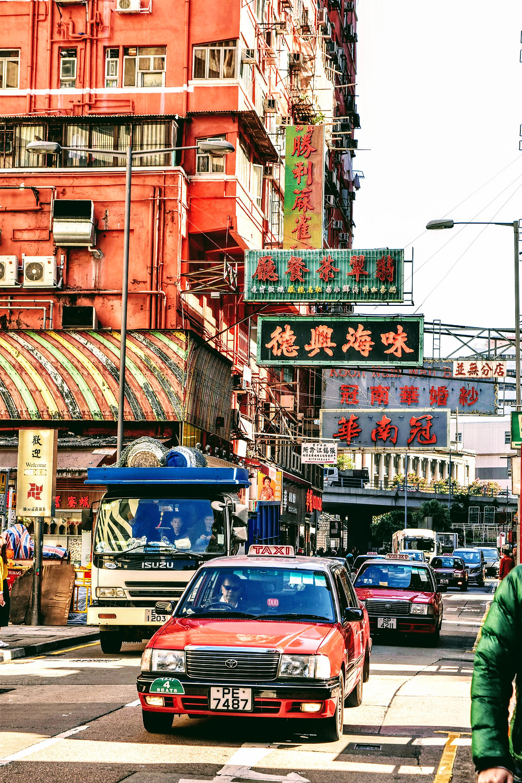 Kowloon street taxi