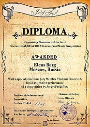 Elena Berg VG .jpg