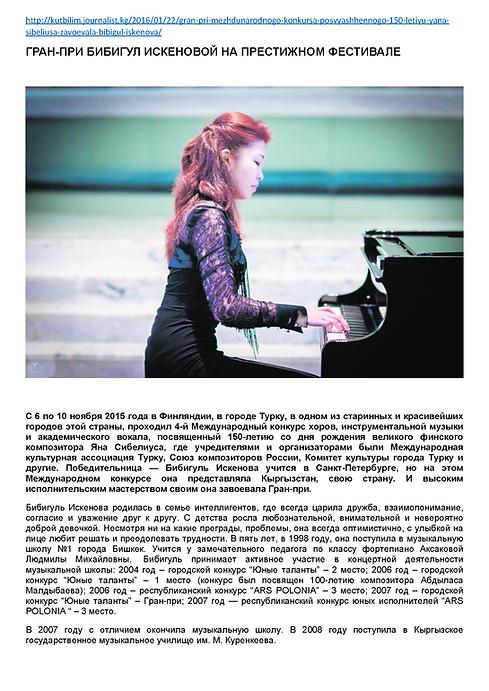 instrum 2 2015 png_Sivu_1.png