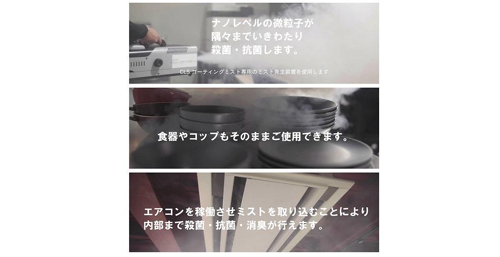 2コラージュ説明改.jpg