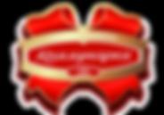 Kommunarka Logo для фотошоп.png