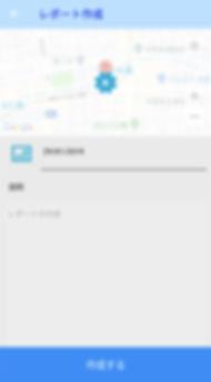 KIFUUチュートリアル_0013_Screenshot_20190129-14