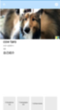 KIFUUチュートリアル_0007_Screenshot_20190129-14