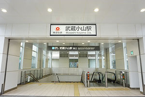 DSC009281.jpg
