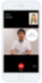 オンライン端末イメージ.jpg