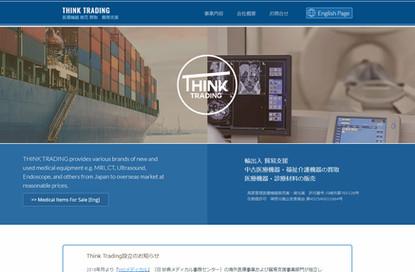 企業サイト制作例